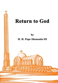 Книга под заказ: «Return to God»