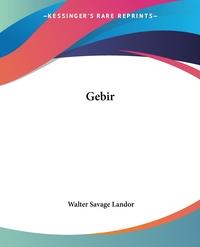 Книга под заказ: «Gebir»
