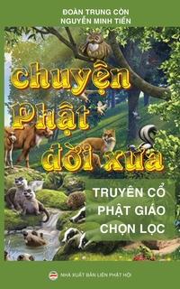 Книга под заказ: «Chuyện Phật đời xưa»