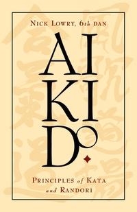 Книга под заказ: «Aikido»