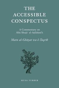 Книга под заказ: «The Accessible Conspectus»