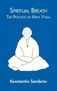 Книга под заказ: «Spiritual Breath»