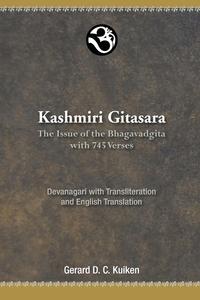 Книга под заказ: «Kashmiri Gitasara»