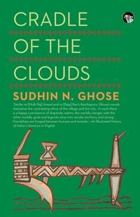 Книга под заказ: «Cradle of the Clouds»