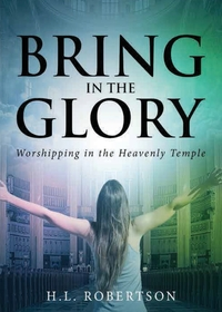 Книга под заказ: «Bring in the Glory»