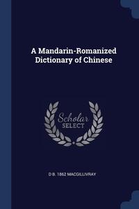 Книга под заказ: «A Mandarin-Romanized Dictionary of Chinese»