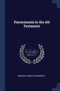 Книга под заказ: «Paronomasia in the old Testament»