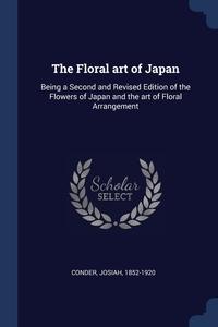 Книга под заказ: «The Floral art of Japan»