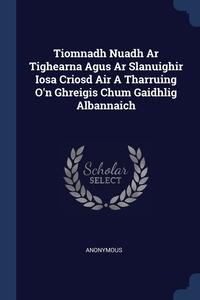 Книга под заказ: «Tiomnadh Nuadh Ar Tighearna Agus Ar Slanuighir Iosa Criosd Air A Tharruing O'n Ghreigis Chum Gaidhlig Albannaich»