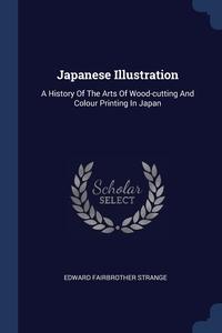 Книга под заказ: «Japanese Illustration»