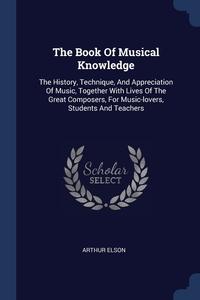 Книга под заказ: «The Book Of Musical Knowledge»