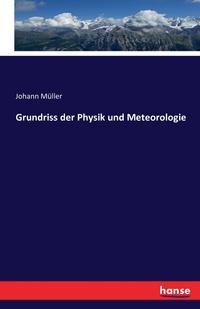 Grundriss der Physik und Meteorologie, Johann Muller обложка-превью
