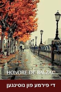 די פירמע פון נוסינגען: The Firm of Nucingen, Yiddish edition, Honore De Balzac обложка-превью