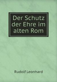Der Schutz der Ehre im alten Rom, Rudolf Leonhard обложка-превью