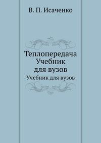 Физика нефтяного и газового пласта, Гиматудинова.К.