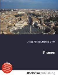 Ronald Cohn, Jesse Russell Италия