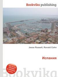 Ronald Cohn, Jesse Russell Испания