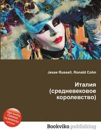 Jesse Russel, Ronald Cohn Италия (средневековое королевство)
