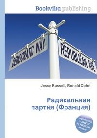 Jesse Russel, Ronald Cohn Радикальная партия (Франция)